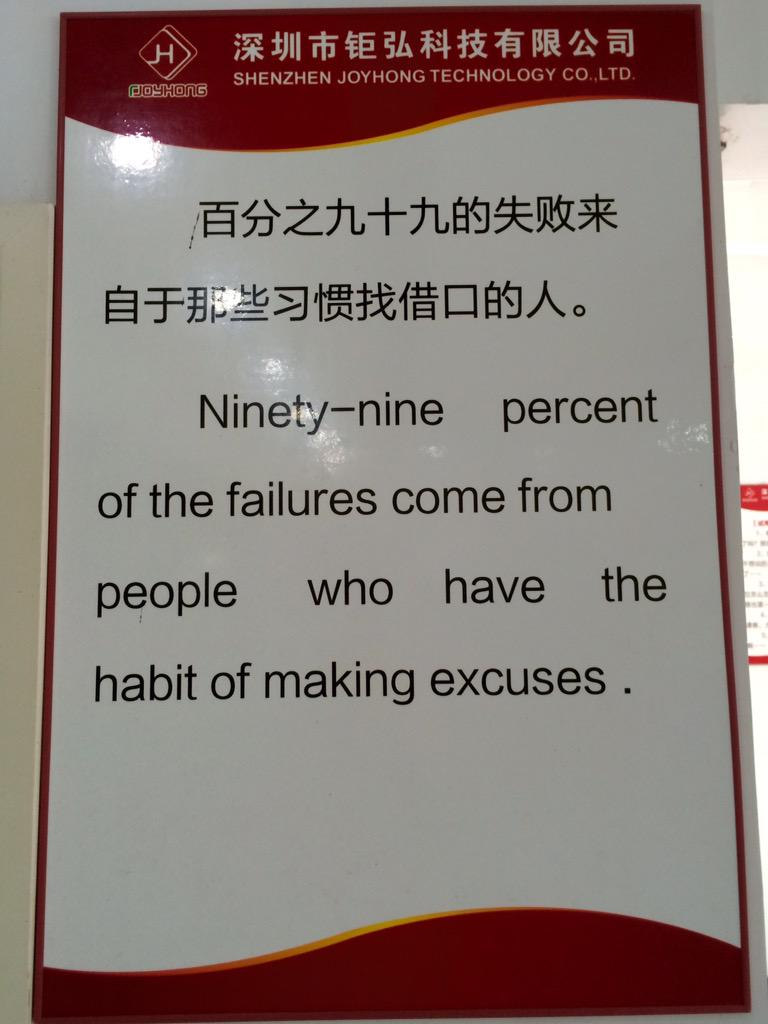 99% of the failures come the people who have the habit of making excuses. http://t.co/wGYDqBxaZJ