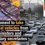 In a bid to cut expenses the KP decides not to purchase any more vehicles for govt officials http://t.co/esPkCwbbSK http://t.co/oxV1X4uhsB