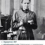 Если бы у великих ученых был инстаграм Часть 1 http://t.co/WLA2Axl2hM