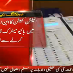 #Breaking: #ECP refuses to implement #BiometricSystem in #NA246. Also read: http://t.co/ryg1pLkluS http://t.co/XsrXUjsEtw