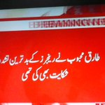 ANI leader Tariq Mehboob died in Rangers custody due to brutal torture. #Karachi http://t.co/vaZsUqlJCo