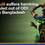 Ehsan Adil injured, out of ODI series in Bangladesh http://t.co/j1pogMUYUL http://t.co/kMmk9PzW0K