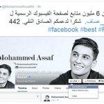 تويتر النجوم: محمد عساف يتوجه بالشكر الى جمهوره http://t.co/EWsOaPzO6n http://t.co/p4X1OZ9qt4