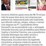 Governo de Alckmin PSDB banca blogueiro anti-PT com R$ 70 mil/mês @brasil247 http://t.co/FasaSWQBpF Aparelhamento! http://t.co/16som1L3fN