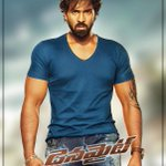 RT @manikick: #Vishnu first look from #Dynamite