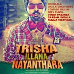 #TrishaillanaNayanthara Teaser - 1L views in a day! And the punch goes viral...  https://t.co/YNQ992hBCf @gvprakash http://t.co/6xEiJ8QbUM