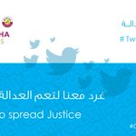 شارك بصوتك و #غرد_للعدالة Join us and #Tweet4Justice http://t.co/JcLopHqFMs