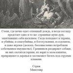 9 кругов ада по Данте Часть 3 http://t.co/fsYdMIvIWI