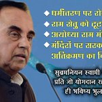 MSM never highlights the infinite Great work done by #धर्म_योद्धा_SubramanianSwamy coz he exposes them too! http://t.co/pZqv571njA