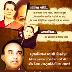 Dr @swamy39 exposed Fake Birth Place/Birth Date of conversion queen Sonia JESUS Gandhi #धर्म_योद्धा_SubramanianSwamy http://t.co/0NkK2E2MRP