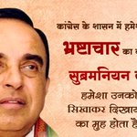 . #धर्म_योद्धा_SubramanianSwamy genuinely feels that India has to be a certain way. http://t.co/KWrkcVNGhL