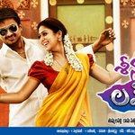 #seenugaadilovestory Telugu version of #ikk releasing in May ! Lookin frwd! http://t.co/AeQdxM7dIh