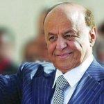 عاجل ???? #الرئيس_هادي : الشعب اليمني لن ينسى مواقف #الملك_سلمان #عاصفة_الإنسانية #عاصفة_الحزم - http://t.co/B1axDksB9V