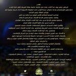 بعثة #النصر تغادر عصر غداً إلى اوزباكستان برئاسة رئيس النادي الأمير فيصل بن تركي http://t.co/QDgNSA8xOB #NFC http://t.co/RjQGreI34L