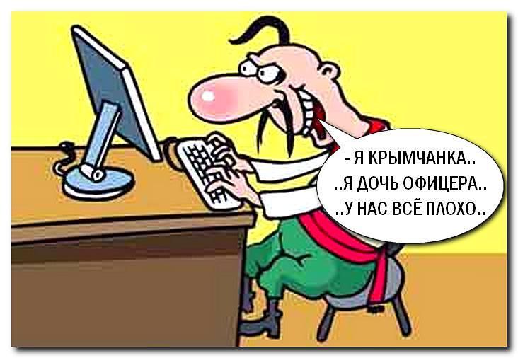 Кибератаку на сайт Львовской ОГА осуществили из Симферополя - Цензор.НЕТ 6746