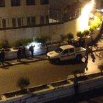 الان انفجار على باب وكالة الغوث في غزة - مفترق الصناعة http://t.co/vOnAmkEgGU