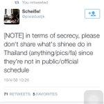 เนื่องจากนี่ไม่ใช่ตารางอ๊อฟฟิเชียล กรุณาอย่าแชร์ภาพหรือกิจกรรมของ SHINee ในไทยด้วยค่ะ #WelcomeSHINeeToThailand http://t.co/ygP7Pf81GD