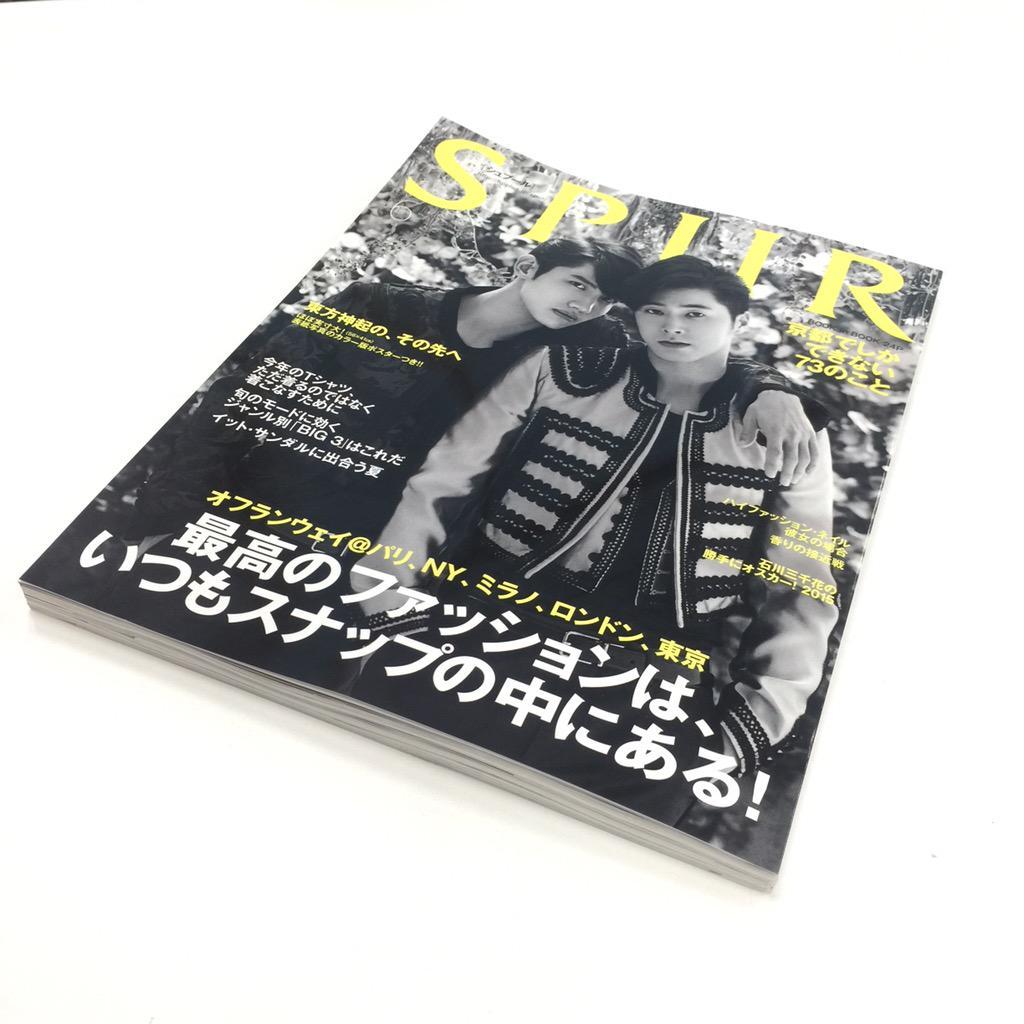 SPUR6月号が出来上がってきました。カバーを飾る東方神起のスペシャルコンテンツもspur.jpにて公開予定!まずは明日20日13時に、2人からのメッセージ動画を公開します。お楽しみに!(編集長) http://t.co/81KyT9MUat
