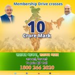 BJP now has 10cr+ (100 million) members in its fold. A milestone for any democratic movement in the world. Jai Hind http://t.co/N8qkpEZsZe