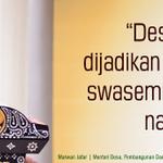 Marwan Jafar: Desa Harus Menjadi Subyek Pembangunan http://t.co/RS1u7kSnQd … @marwan_jafar http://t.co/jUsErImgjk