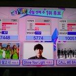150419 EXO ชนะ #1 ในรายการ Inkigayo CR: PlumAlyssum #CallMeBaby11thWin http://t.co/w4SliemCz4