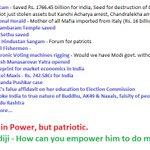 RT @NATRAJSHETTY: Dr @Swamy39 achievement numerous  #धर्म_योद्धा_SubramanianSwamy http://t.co/XA1XkTJpxg