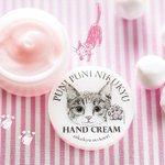 猫の肉球のにおいを再現したハンドクリーム発売 http://t.co/T3jszmQtqc http://t.co/9lZxZj4kfJ