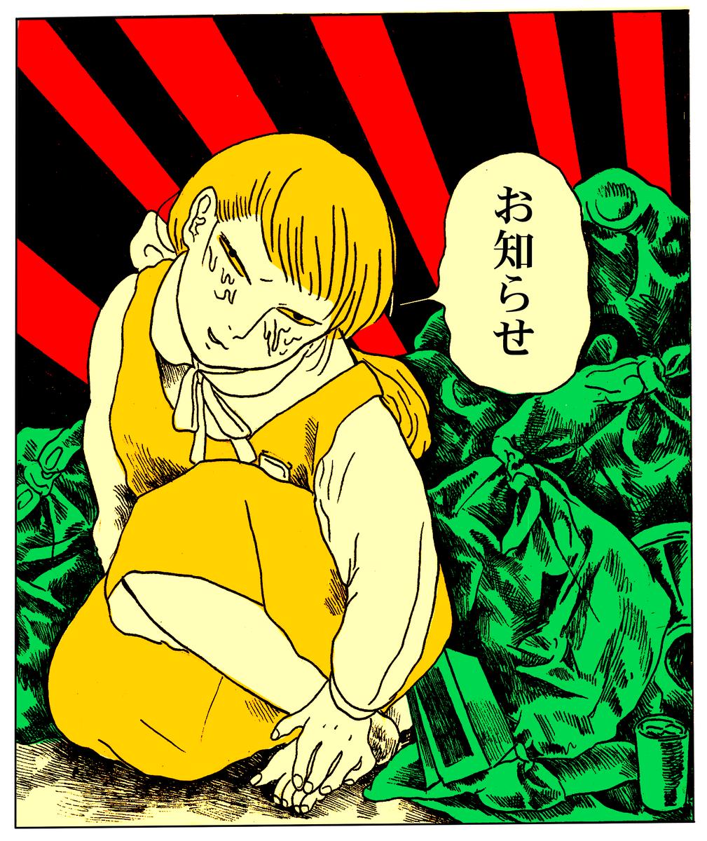 【お知らせ】夏休みの終わりごろに東京、9月の連休前後に大阪で 原田ちあき個展 やります!!!  詳細は後日!!! http://t.co/iCnKTIHGsp