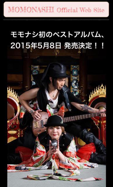 モモナシ初のベストアルバム、2015年5月8日 発売決定!! http://t.co/l9Rr3xvKAR