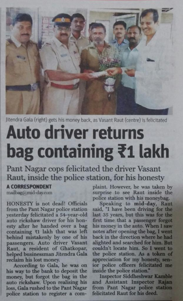 Auto driver returns bag containing Rs 1Lakh. Commendable! @TrafflineMUM @smart_mumbaikar http://t.co/6WjlhXLtkp