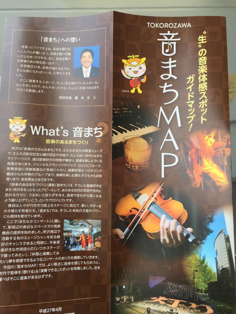 @ryuu_no_kiba 写真発見しました(^^) http://t.co/YV3KQWIeRz
