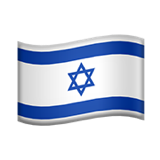 Yesterday's #iOS83 update included the #Israeli flag #emoji