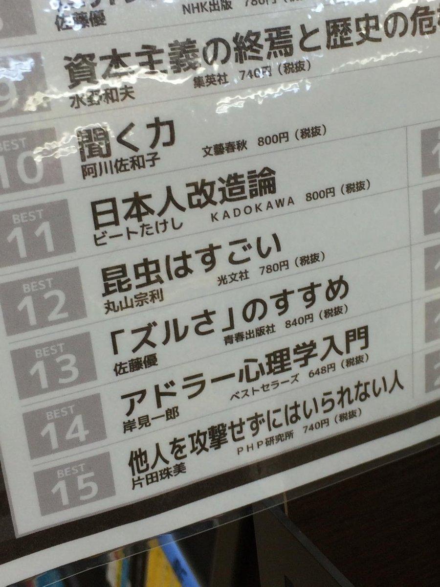 TSUTAYAのランキング http://t.co/ZI7bNKIe6x