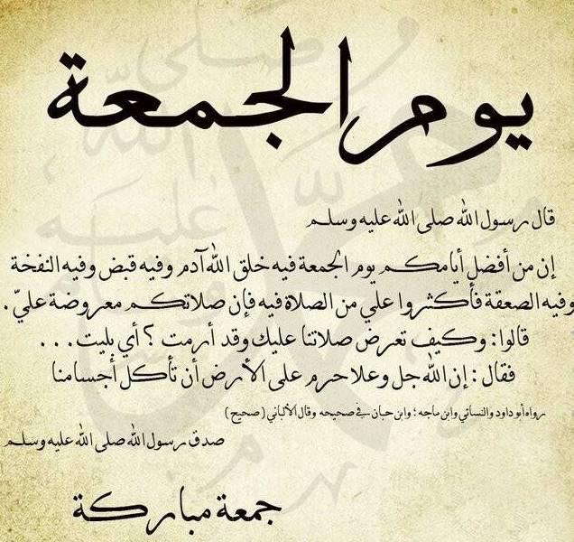 أحبائي #جمعة_مباركة  #ريتويت #السعودية #غرّد_بصورة http://t.co/05GvVaNSwT