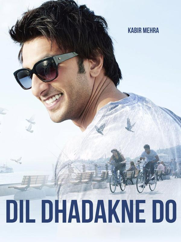 RT @ETCBollywood: Introducing the Mehra Family!Check out @RanveerOfficial, @priyankachopra, @AnilKapoor & #ShefaliShah from @DDDTheFilm http://t.co/wyVgLAwmSf