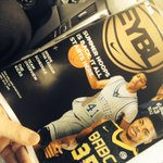 The cover of the EYBL guide. Love seeing my guys. Brow and Hi-Top. @AntDavis23 @NerlensNoel3 http://t.co/xqj5PeRtAp