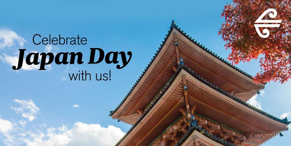 We're excited to be at Japan Day in Auckland tomorrow!