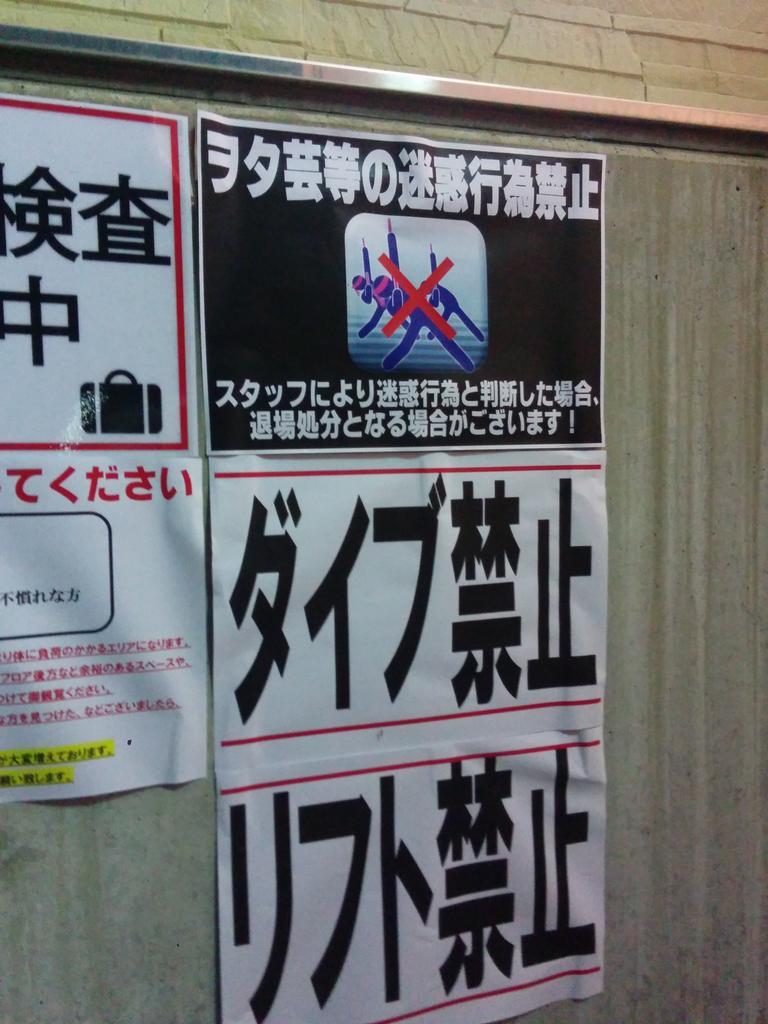 KSLの注意事項です。 http://t.co/yujE276czw