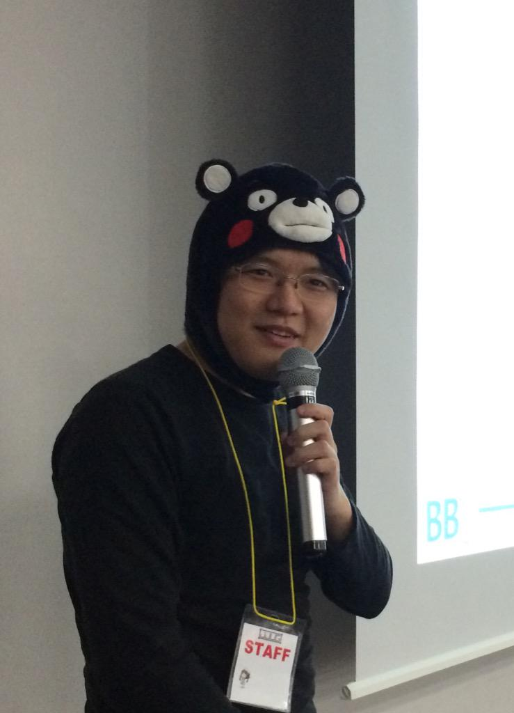 """Learning the """"bear"""" facts about Java SE at the Tokyo JJUG event. #kumamon http://t.co/omdCc9tywZ"""