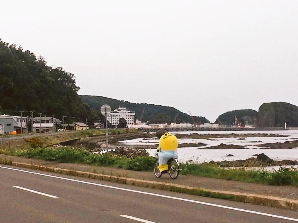 ふなっしーが 福島に向かってるらしい http://t.co/aZMKTVNoNO
