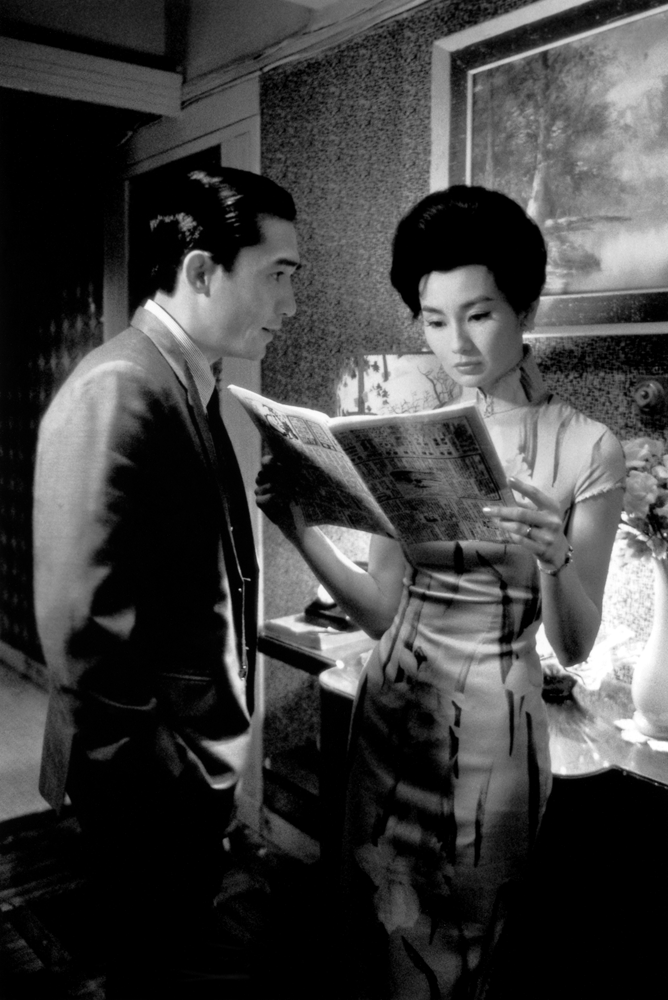 in the mood for love essay Analysis of in the mood for love hamlet mood essay - hamlet mood essay act 1 of shakespeare's hamlet is an important act of the play.