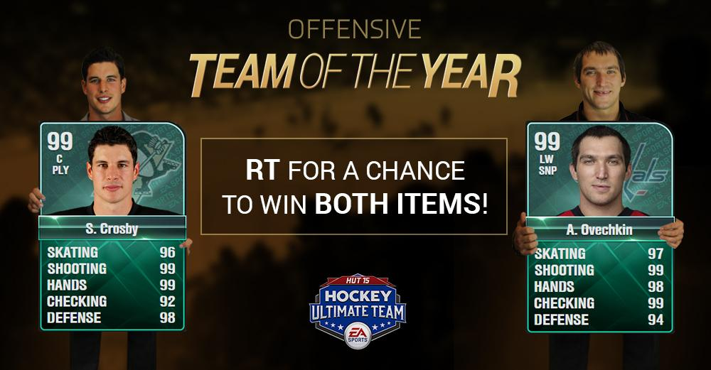 An unstoppable duo. RT for a chance to win both items. http://t.co/hyH3qotAtX