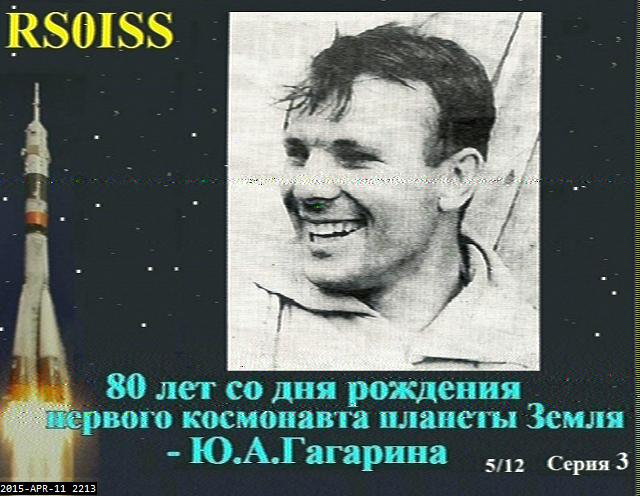 Worked G0MJW on AO-73 then after realising my keps was all wrong I decoded a nice SSTV image from the ISS. #amsat http://t.co/Jph23qSrOO