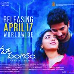 RT @SVC_official: Save the date !! Aadi and Thara are coming to theaters near you on 17th April 2015 #OkBangaram