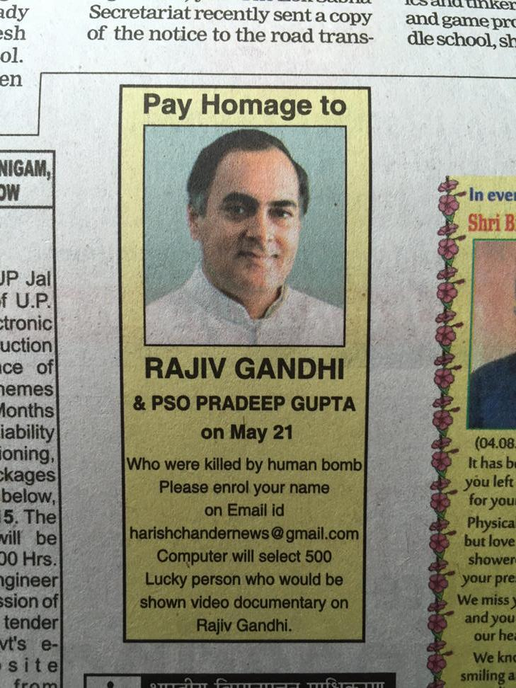 """Computer will select 500 Lucky person would be shown video documentary on Rajiv Gandhi"" huh? http://t.co/a1axrMdgzh"