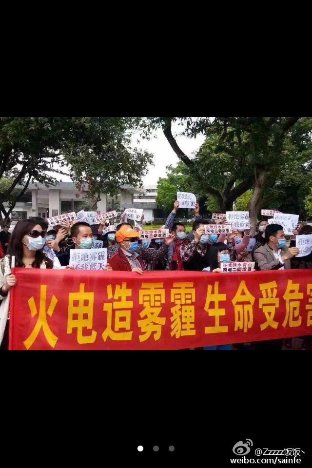 10,000 in Heyuan Guangdong against planned power plant RT @wenyunchao 广东河源万人上街反对兴建火力发电厂二期工程。 http://t.co/Uj7h4pz37B … http://t.co/Sgx5kauZFu