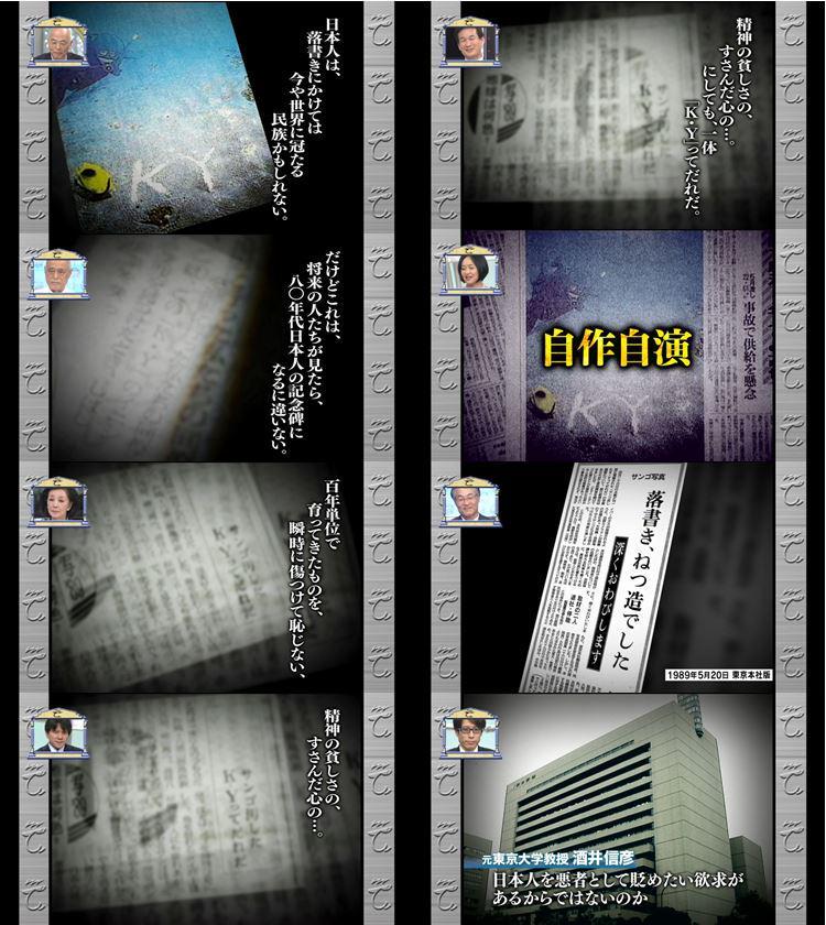 4月20日は朝日新聞サンゴ記念日 朝日新聞が日本人をおとしめたい一心で、高さ4m周囲20mという世界最大級のアザミサンゴとして、ギネス世界記録にも掲載されたことがある珊瑚を自ら傷つけ捏造記事を書くという記念日です。 http://t.co/g87Ia7B7l2