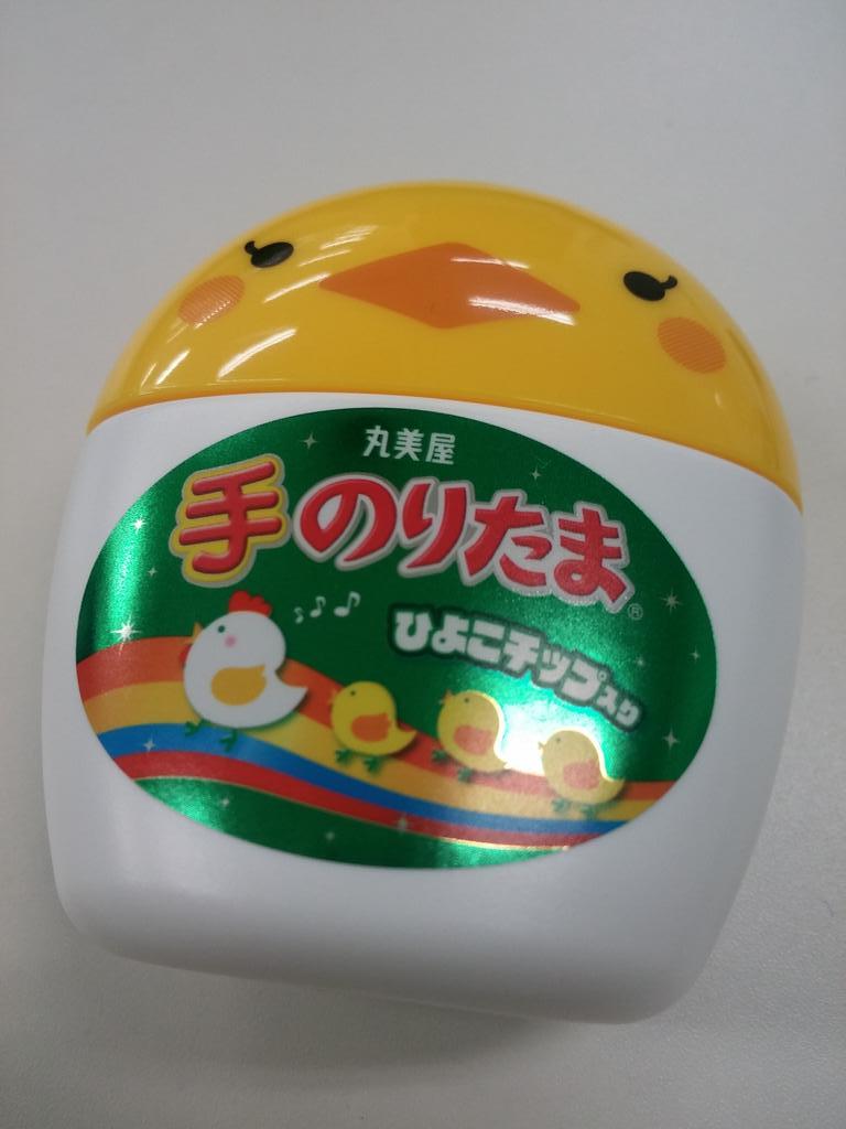 のりたま ひよこチップ入りを選ぶべし http://t.co/nIHdqChvK6