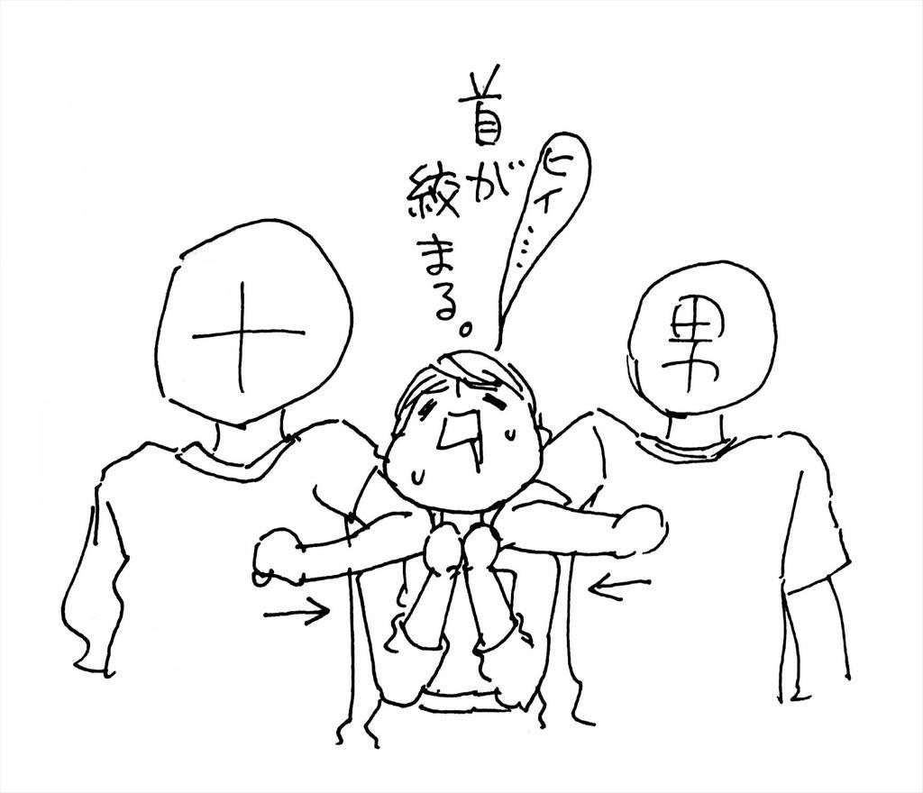 ライブ会場では時として背の低い人が肘置きにされることがあります。が、両側からされると… http://t.co/XVf7JOnrHK