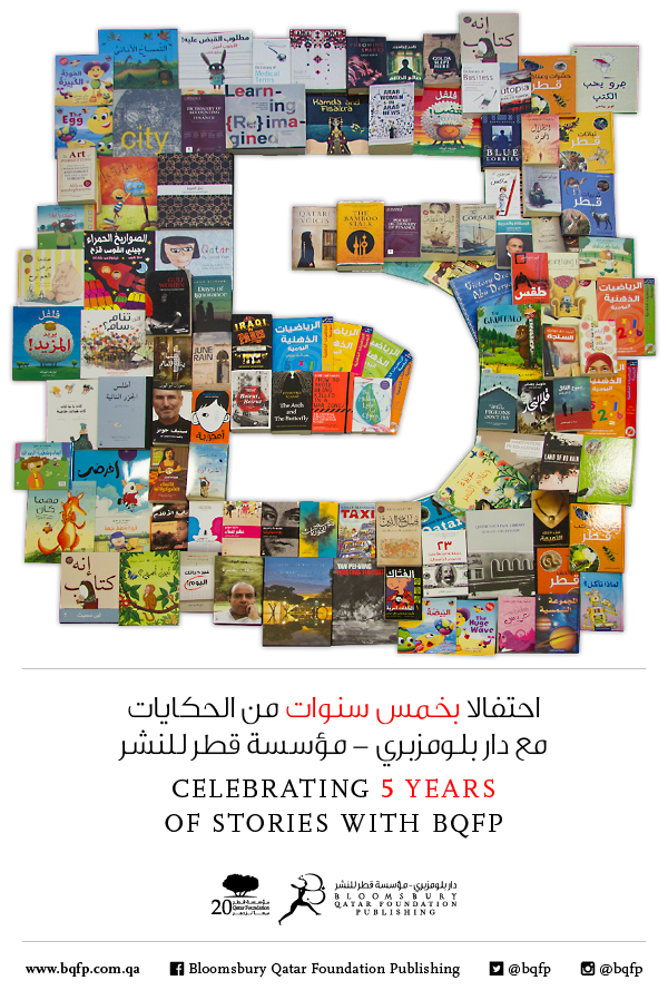 Celebrate 5 years of stories in English & #Arabic w/ @BQFP - Tag #BQFP5 for #book #giveaways #competitions & more! http://t.co/dZgKVmpgId